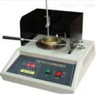 *SYD-3536-1型克利夫兰开口闪点测定