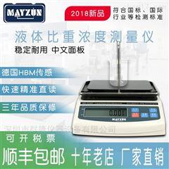 MZ-G200电子液体密度计,助焊剂比重计