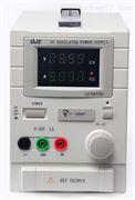 宁波久源 QJ3005XE 直流稳压电源