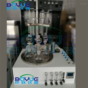 水质硫化物酸化吹气吸收装置