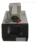 厂家直销KYT-6B电脑开口闪点测定仪