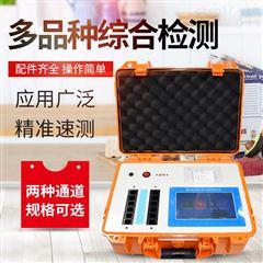 FK-NS12多通道农药残留检测仪