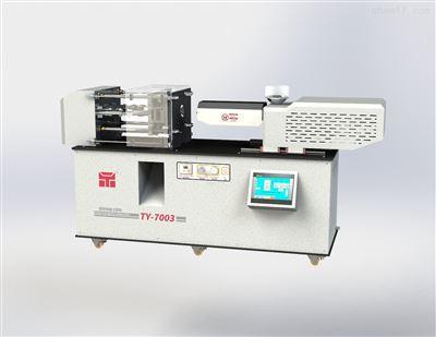 TY-7003微型气动炼塑机