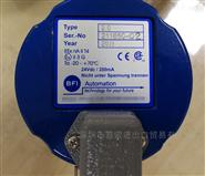 德国BFI 火焰检测仪 2.0 6010-2021-00