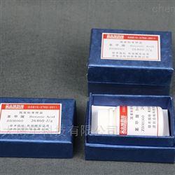 HD0.5克苯甲酸片国家标准样品苯70片装配件