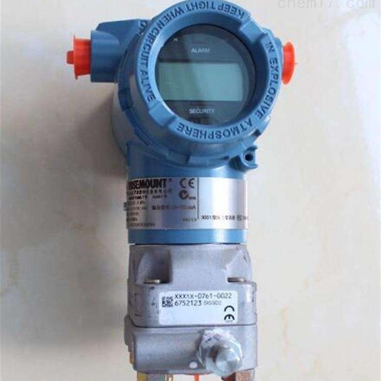 罗斯蒙特3051TG压力变送器