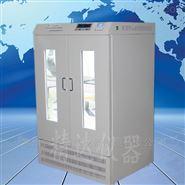 雙層人工氣候振蕩培養箱(恒溫搖床)