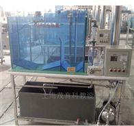 MYH-74平流式溶气加压气浮实验装置环境工程设备