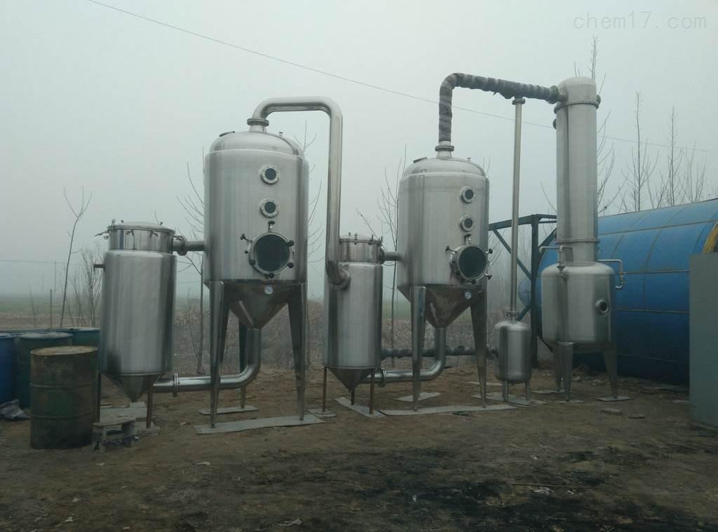 全国高价回收制药厂双效真空浓缩蒸发器