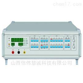 SHT-302便攜式多功能交直流標準源