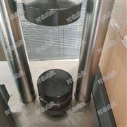 30吨混凝土抗折抗压一体机 压力试验机