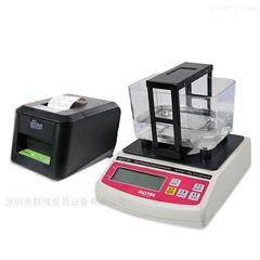 MZ-Y150厂家海绵泡棉密度计 吸水率测试仪