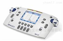 德国麦科MA52听力计