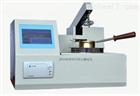 大量供应KJK-3000开口闪点自动测定仪