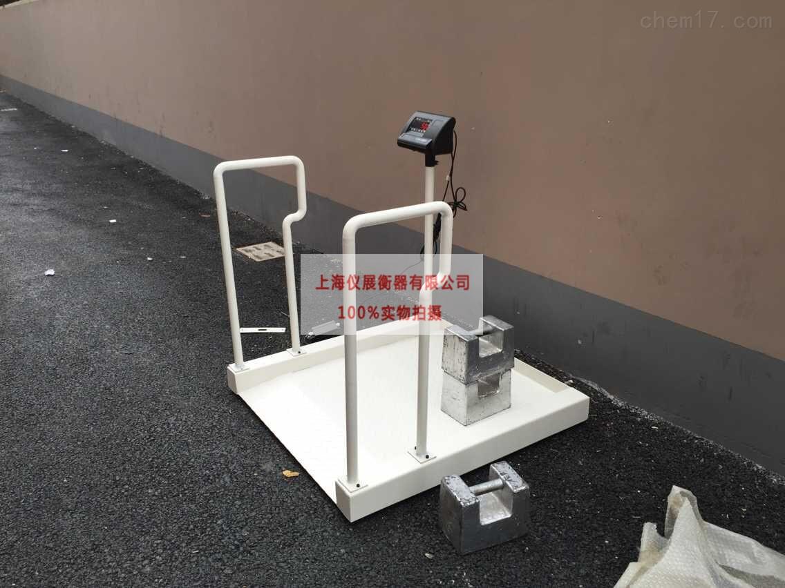 碳钢透析轮椅电子秤厂家(带打印功能)