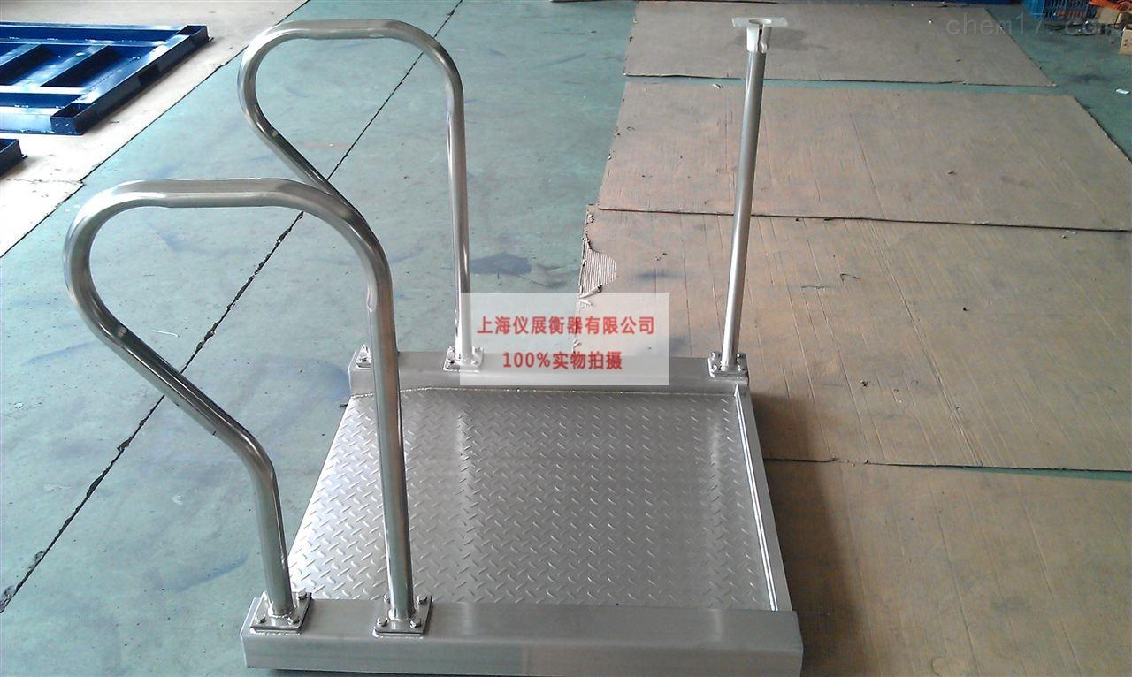300公斤轮椅电子秤医院用轮椅体重秤批发