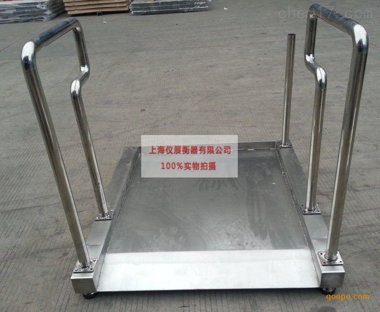 血透室用不锈钢轮椅电子秤价格