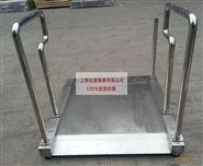 透析科专用不锈钢轮椅平台电子秤