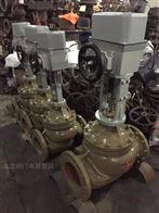 T947H电动套筒调节阀