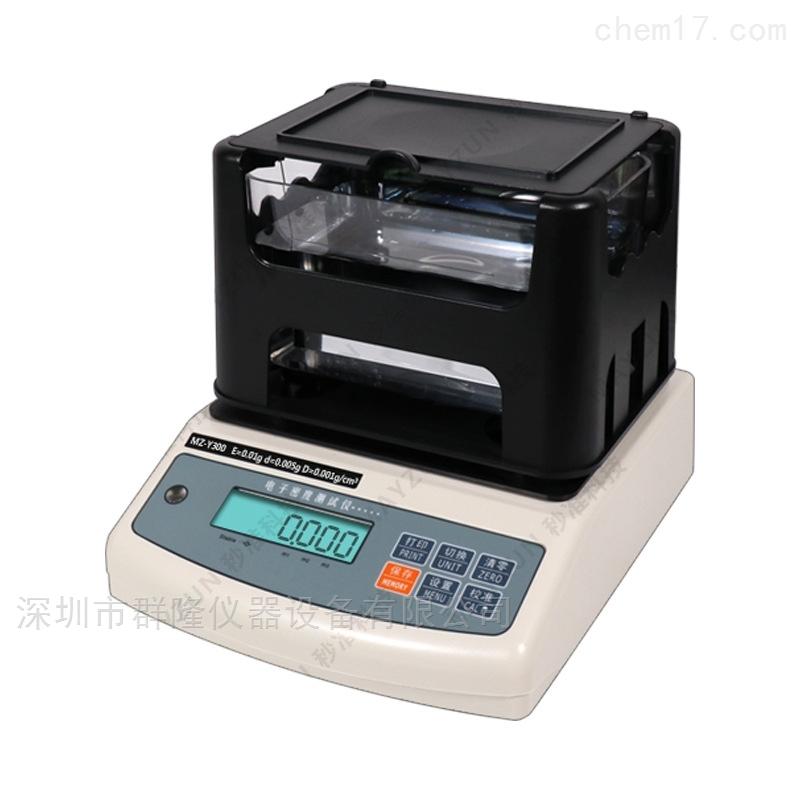 泡棉 密度计 吸水率 测试仪 EVA 密度比重计