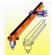 JGH-85/300A刚体和低阻抗滑触线厂