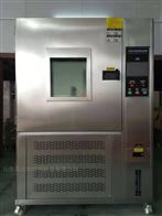 FT-SR80恒温恒湿箱_湿热交变试验箱