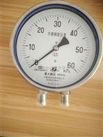 CYW-153B不銹鋼差壓表0-1Mpa