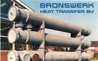 BRONSWERK冷凝器