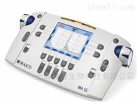 MA52德国麦科MA52听力计