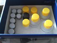 iElisa 赭曲霉毒素 A 检测试剂盒