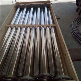 护套型加热器SRY-2 4KW厂家定制