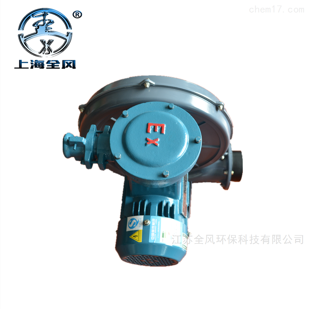 FX-2透浦式防爆鼓风机