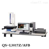 QS-L/AFBQS-L/AFB手动影像测量机