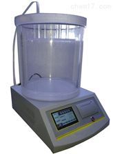 TC-MFY03药品包装密封试验仪