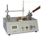 优价供应WDKS-401开口闪点测试仪(手动)