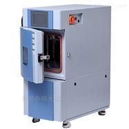 SMC-50PF厂家定制50L恒温恒湿试验箱 高温调湿箱