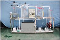 MYH-59A2/O法城市污水处理模拟装置环境工程
