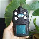 盟蒲安四合一检测仪MP400