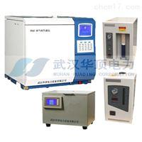 HDQS变压器油气相色谱仪电力计量用