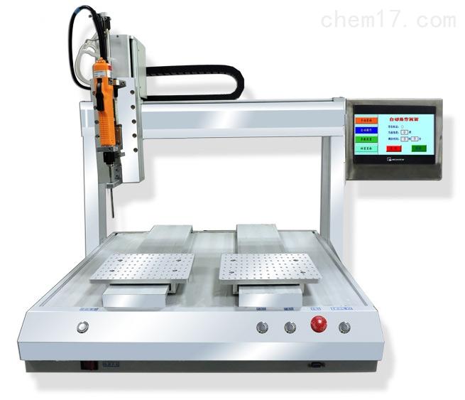 赣州自动型锁螺丝机设备自动型