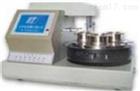 低价供应BWKS-309-型-全自动开口闪点测定仪