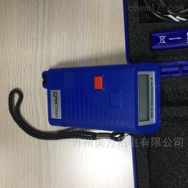QNix7500德国尼克斯涂层测厚仪