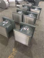 TDA-T-500 9752m3/h 0.55kwTDA-T-500智能溫控軸流風機 溫控通風換氣