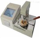 供应BBK-800型全自动开口闪点燃点测定仪