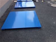 3吨带花纹板电子地磅 不锈钢面板防爆磅秤