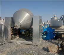 回收低价转让二手300L双锥真空干燥机