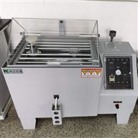 KZ-60A銅鹽加速鹽霧腐蝕試驗機
