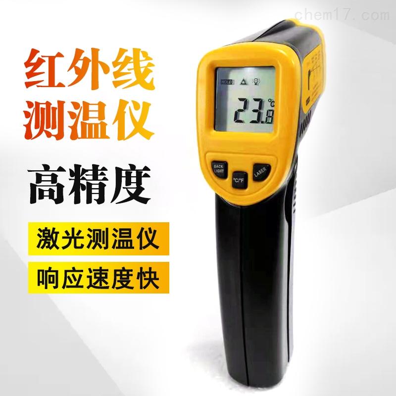 SX1650高温型红外线测温仪SF1650