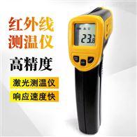 ST1100测温仪SX1100中温段红外线测温仪SF1100温度计