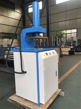 橡胶电动液压冲压机